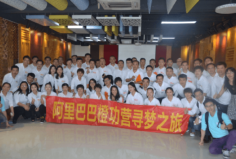 Huifeng umbrella factory team