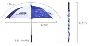 logo print quality promotional umbrella