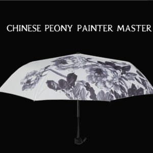 Chinese Peony Painter Master Water Painting Umbrella