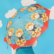 Dye sublimation umbrella