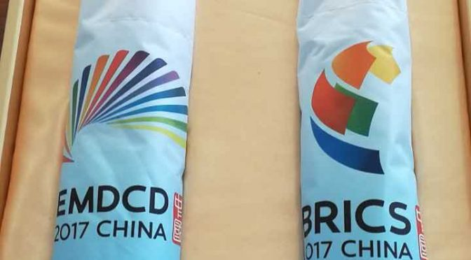 Gift Umbrella In BRICS Summit 2017 Xiamen