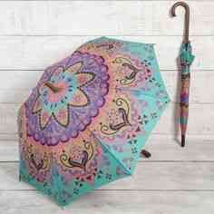 Stylish Fashion Umbrellas