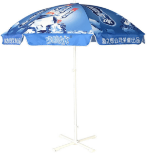 Commercial-Outdoor-Umbrellas