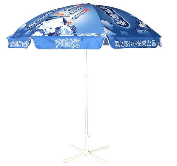 Commercial-Outdoor-Umbrellas