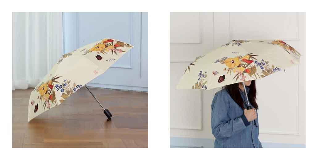 National Museum of Korea, Yellow Flower Art Umbrella