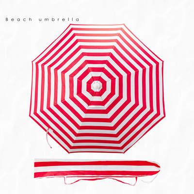 Red Stripes Beach Umbrella Carry Bag