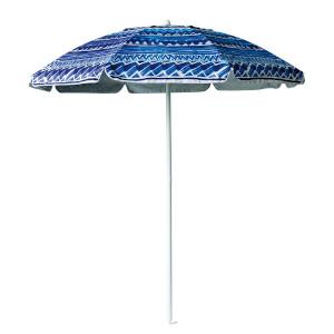 Sunshine Beach Umbrella